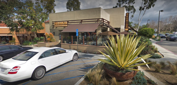 This is an exterior photo of the Anaheim Hills location.
